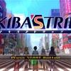 「AKIBA'STRIP2」トロコン!脱衣と秋葉原をゆるく楽しむバカゲー