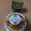 ブリュレチーズケーキ(ファミリーマート)を購入、三層のチーズケーキ!