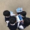 関西大学初等部 授業レポート まとめ(2019年11月11日)