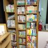 あなたの本棚見せてくださいvol.0028 - 60代男性