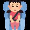 車に乗る時のチャイルドシートやジュニアシートっていつまで必要?!