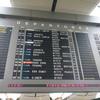 〔パタパタ式〕さようなら反転フラップ式案内表示機【チャンギ空港  シンガポール】