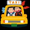タクシーの運転手さんが言っていた 「世の中で1番怖いものとは」😱
