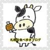 【リンク集】私が普段よく見る札幌の食べ歩きブログをまとめました。