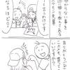 【漫画】ベスト先輩ズ『恥ずかしい』