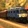 国鉄 EF58形直流電気機関車 一般色 庇付き