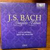 バッハ全集 全部聞いたらバッハ通 CD15 BWV995,996+998 リュート組曲