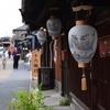 【おでかけ】長良川鵜飼(岐阜県)〜早めに行って川原町の古い町並みを散策しよう〜