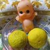 遺されし我が身慰む柚の風呂