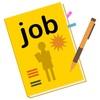 〝雇用状況〟が厳しい年の瀬ですね