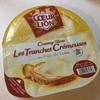 COUR DE LION クールドリオン クリーミースライスチーズ