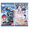 【グリッドマン】食玩『SSSS.GRIDMAN カードウエハース2』20個入りBOX【バンダイ】より2019年7月発売予定♪