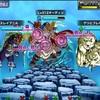 復刻チャレダン「覚醒オーディン」の攻略とデッキ!