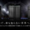 気になる物件-(仮称)東京ベイトリプルタワープロジェクト