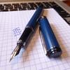 【すごい付録】北斎ブルーの「太軸万年筆」が付いてる、サライ2018年1月号がお買い得です