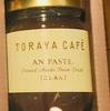 トラヤカフェのアンペーストがお正月のお汁粉にちょうどいい!