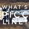 【海外医療】自宅で点滴!? PICC Line(ピックライン)についてお教えしよう