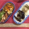 親父の弁当Japanese father's bentou everyday