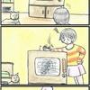 『ほら、ここにも猫』・第173話 「白黒テレビ」