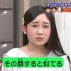【悲報】中川翔子さん、梁川奈々美のオタマロ感の減少を指摘www