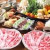 【オススメ5店】埼玉県その他(埼玉)にある鍋が人気のお店