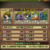 【パズドラ】9月クエスト チャレンジダンジョン8