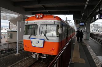 松本電鉄(上高地線)訪問記