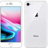 iPhone8 64GBを一括0円、月額4928円~、で契約する手順