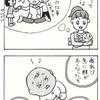 バディ子さん<見守り>