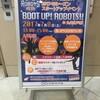 BOOT UP! ROBOTS!!