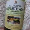 【安うまセブンワイン】ヨセミテ・ロード シャルドネ~香り広がる辛口白・カリフォルニアワイン