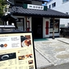 珈琲館 蔵  味わい深いコーヒーとランチと和空間  新松戸