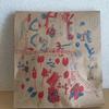 【子育て家庭向け・包装紙不要】祖父母に贈るプレゼントのラッピング方法|子供の絵を楽しむアイデア