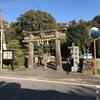 【長崎県大村市】富松神社