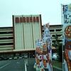 【バーサス、ハーデス】久々にハーデスでクラッシュフリーズ引きました!【ほしのくんTwitter実況実践録#115】