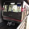 大阪メトロ御堂筋線の21系リフレッシュ改造車両に乗りました!
