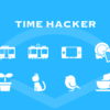 TIME HACKER Version 1.4.0 バックアップ機能を追加しました!