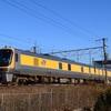第1467列車 「 新春鉄はじめ!キヤ141系を晴天に狙う 」