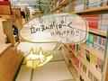 【1日400円】漫画を思う存分楽しめる天国!立川まんがぱーくに行ってきた!