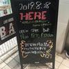 2019年8月28日「『HEREのワンマンで愛と勇気にハロー!!』Supported by 新宿BLAZE」