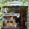 【リオブランド】ジウソン・マーチンスのイパネマ店でお土産を買う【ブラジル旅行記】【リオデジャネイロ編】