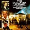 「カサンドラ・クロス」 (1973年)