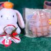 【いちごみるくメロンパン】ローソン 1月7日(火)新発売、ローソン コンビニ パン 食べてみた!【感想】