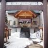 【御朱印】札幌市中央区 札幌祖霊神社