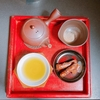 殿堂入りのお皿たち その530【下北沢つきまささん の 煎茶つきまさ】