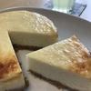 冷蔵庫にあるもので 混ぜて焼くだけチーズケーキ風ヨーグルトケーキ