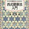 原子爆弾の誕生地 西医学 1947.03.15