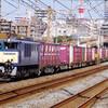 3月2日撮影 東海道線 平塚~大磯間 貨物列車4本撮影 66-27号機と64-1019号機