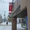 2016.01.18 札幌の白石局めぐり 2nd