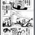 漫画を描こうず ~効果線編 ①